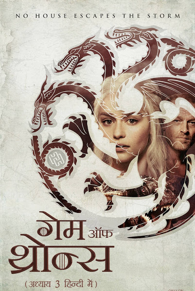 Game Of Throne Hindi Dubbed Tv Series All Episodes Tveater Com